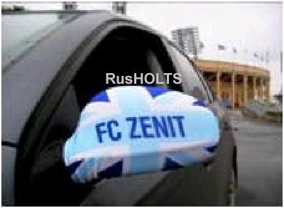 """ЗЕНИТ Чехол на бок.зеркало """"FC ZENIT"""""""
