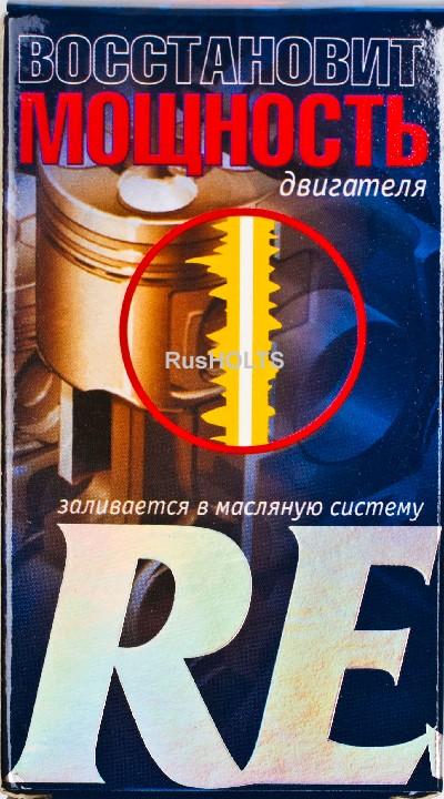 Помпа для подачи бутил воды Combo Jet CBW2300A