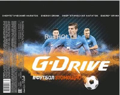 G-Drive Энергетический напиток Футбол 0,5л ПЭТ