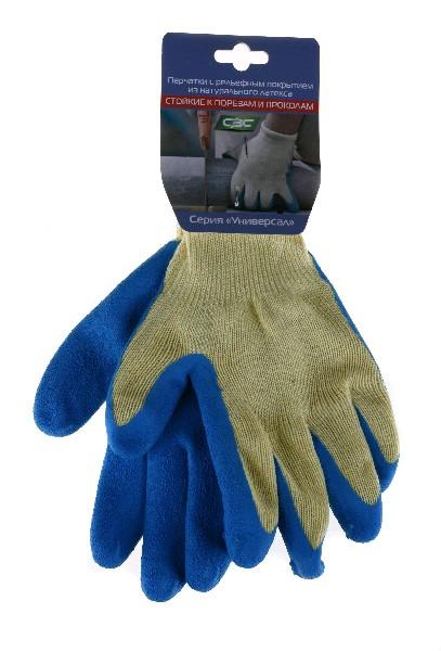 Перчатки Rubinorm с покрытием из нат. латекса