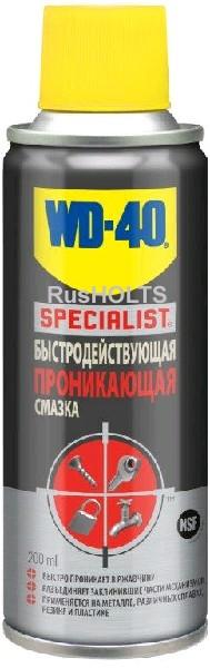 WD-40 SPECIALIST Быстродействующая проникающая смазка 200 мл