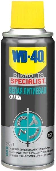 WD-40 SPECIALIST Белая литиевая смазка 200 мл