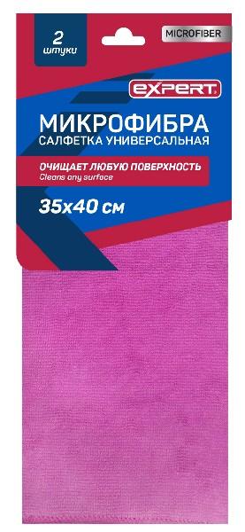 EXPERT Салфетка из микрофибры 35*40см 2шт.