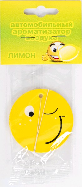 Ароматизатор «Смайлик» Лимон