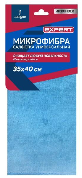 EXPERT Салфетка из микрофибры 35х40 см