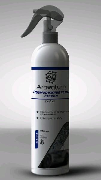 ARGENTUM Размораживатель стекол 350 мл, триг.
