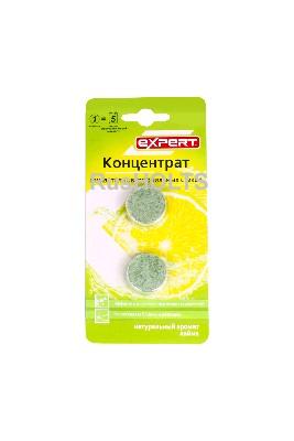 EXPERT Концентрат омывателя стекол в таблетках Лайм, 2 шт