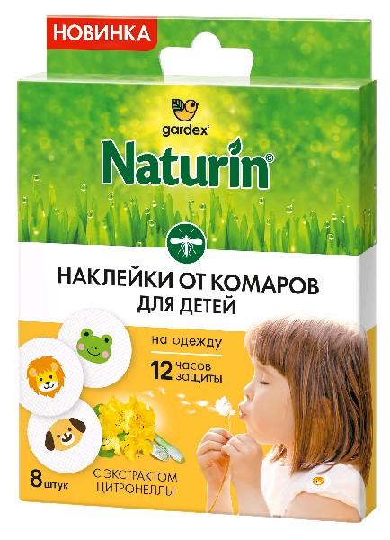 Naturin Наклейки от комаров для детей