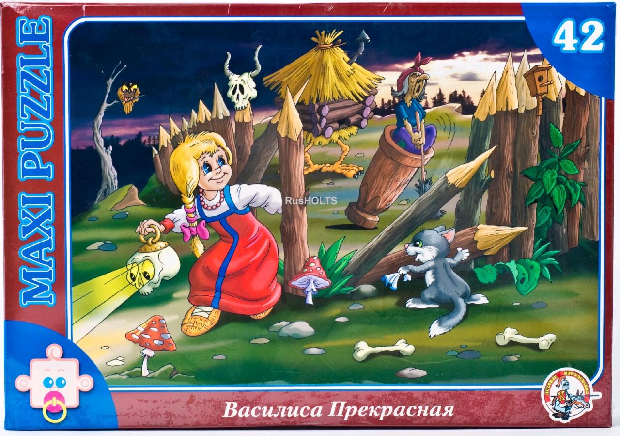 "Пазл ""Василиса Прекрасная"""