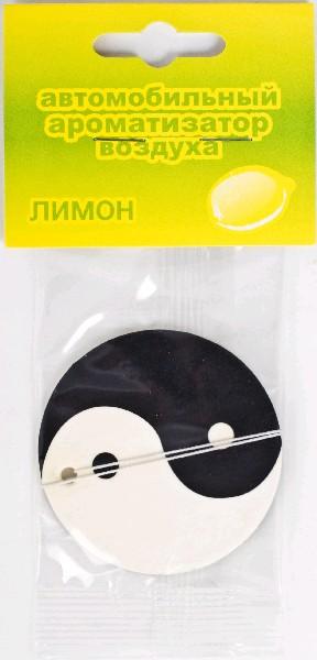 "Ароматизатор ""Инь Янь"" Лимон"