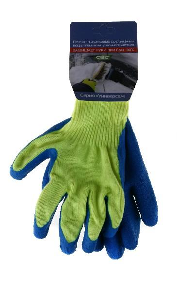 Перчатки акриловые с латексным покрытием утепленная