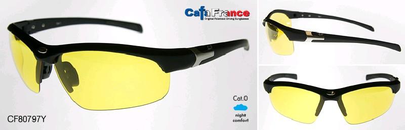 "CF Очки поляризационные ""Cafa France"", унисекс, жел., CF80797Y"