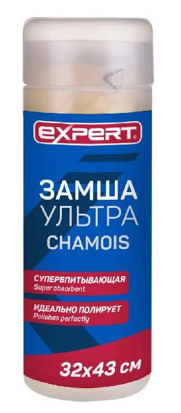 EXPERT Замша Ультра в тубе 32*43 см