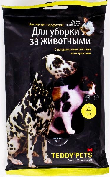 Teddy Pets Влажные салфетки для уборки за животными, 25 шт.