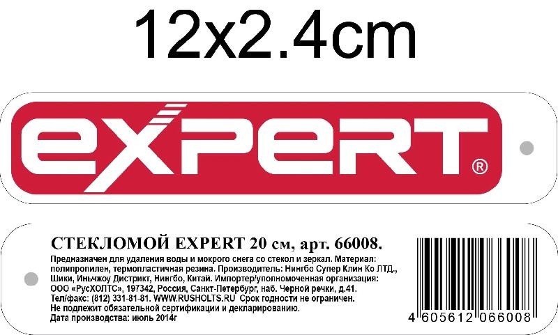 EXPERT Стекломой 20 см, ручка 40 см, поролон + резинка