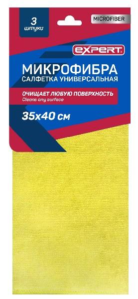 EXPERT Салфетка из микрофибры 35*40см 3шт.