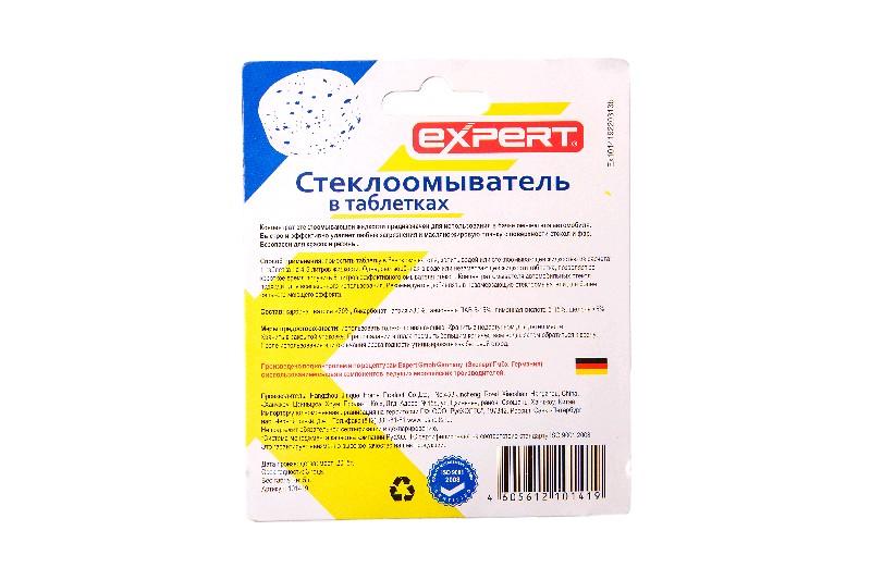 EXPERT Стеклоомыватель в таблетках, 5 шт.