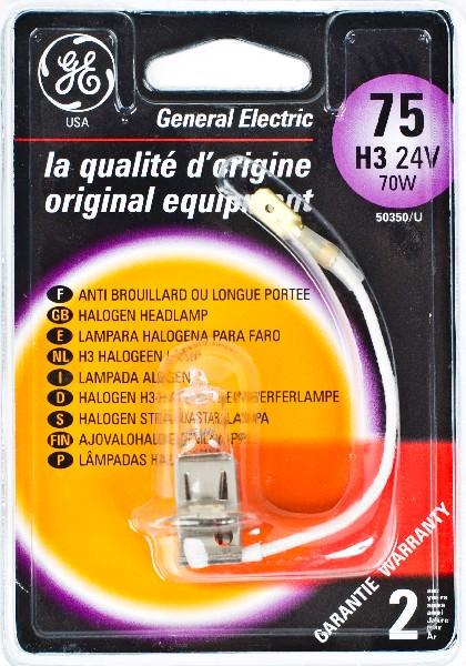 Лампа GE, H3 24V 70W, Pk22s (бл. 1шт)