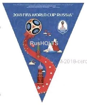 FIFA Сувенир вымпел на присоске в автомобиль Россия 14 х 17 см