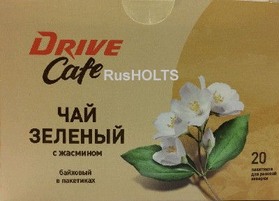 ГПН КАФЕ Чай зеленый с жасмином 20шт 1,5гр Drive Cafe