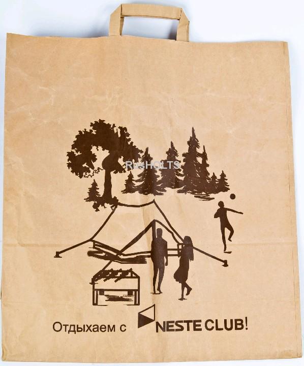 "Пакет бумажный для набора ""NESTE"""