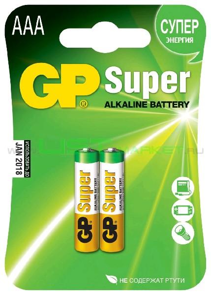 GP батарейки Super LR03, ААА, блистер 2 шт., 24A-BL2 28/224