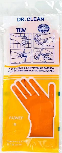 """ПЕРЧАТКИ DR CLEAN """"M"""" резиновые *240"""