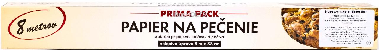КАФЕ Пергаментная бумага Прима Пак