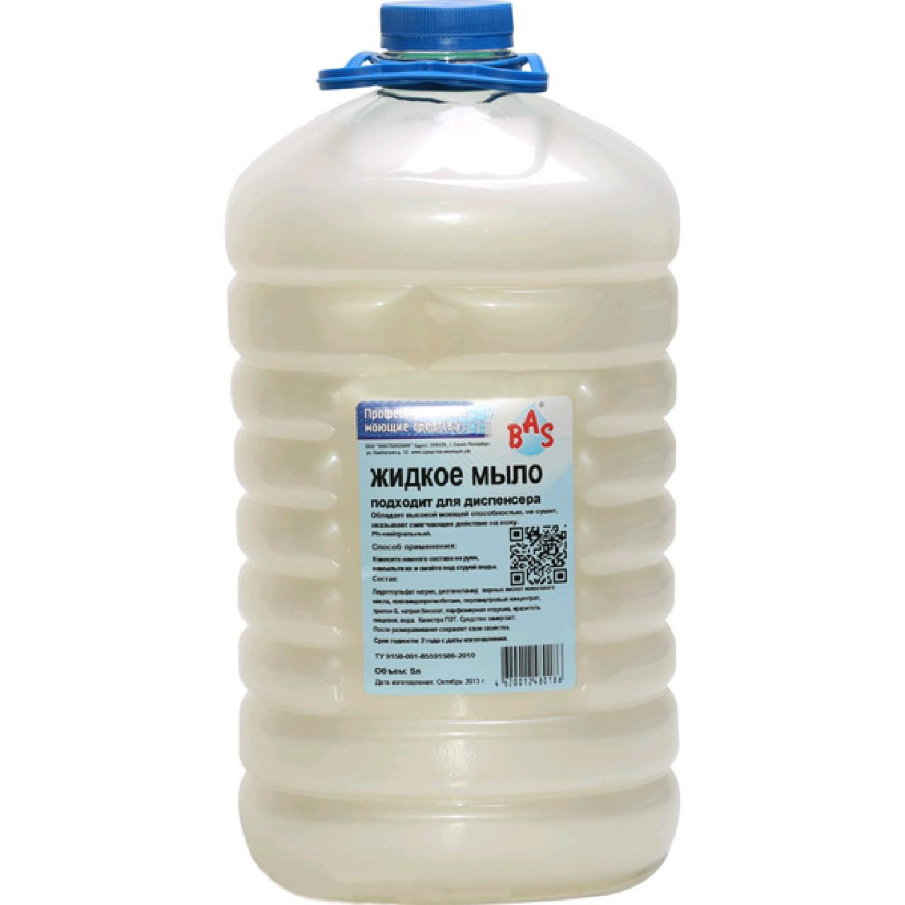 Мыло жидкое с перлам. БАС 5 литров