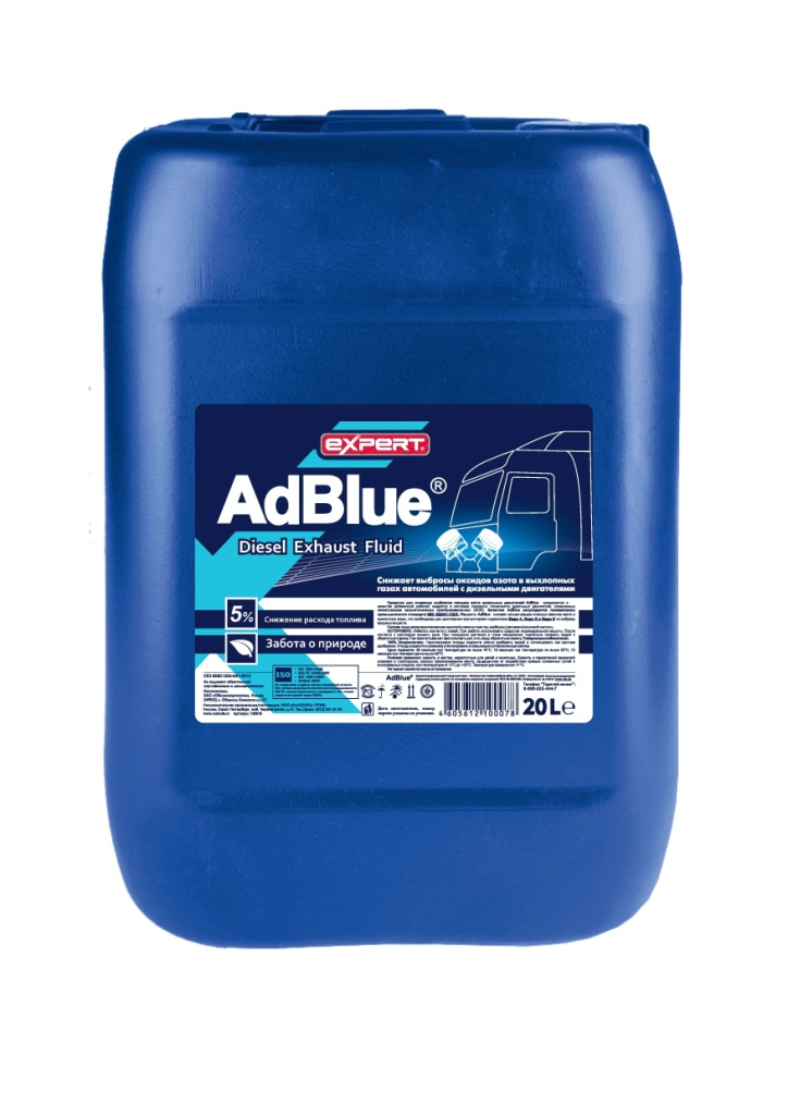 EXPERT AdBlue - certified by the Association of German ...